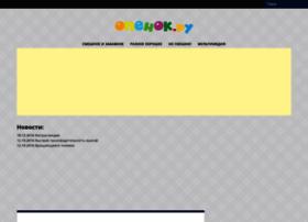 Openok.ru thumbnail