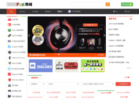 Openshop.com.hk thumbnail