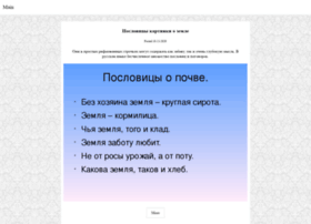 Opensky-europe.eu thumbnail