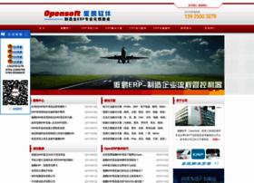 Opensoft.net.cn thumbnail
