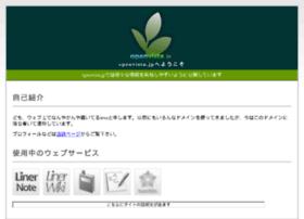 Openvista.jp thumbnail