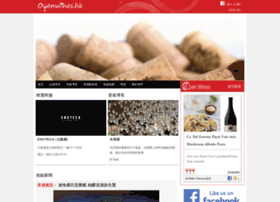 Openwines.hk thumbnail