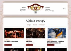 Opera com ua