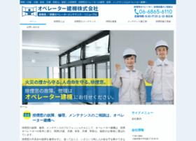 Operator-kenki.co.jp thumbnail