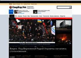 Operkor.net thumbnail