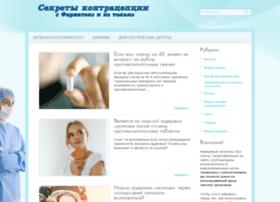 Opharmatex.ru thumbnail