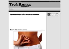 Opinionblog.ru thumbnail