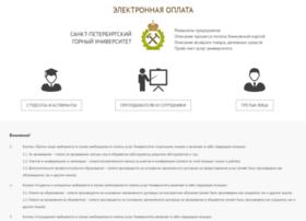 Oplata.spmi.ru thumbnail