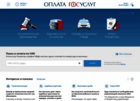 Oplatagosuslug.ru thumbnail