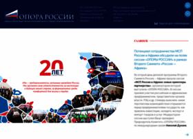 Opora.ru thumbnail