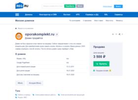 Oporakomplekt.ru thumbnail