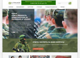 Oprizive.ru thumbnail