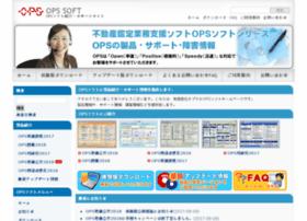 Ops-soft.jp thumbnail