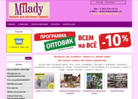 Opt-milady.ru thumbnail