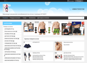 Opt-nesti.com.ua thumbnail