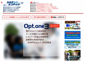 Opt-net.jp thumbnail