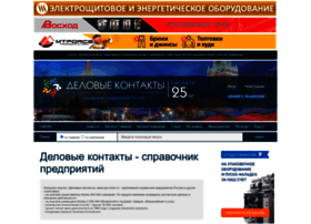 Opt-union.ru thumbnail