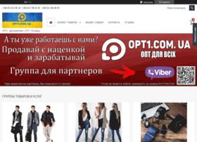 Opt1.com.ua thumbnail