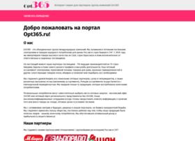 Opt365.ru thumbnail