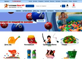 Optbaza.ru thumbnail