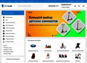 Optclub.com.ua thumbnail