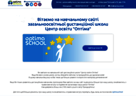 Optima-osvita.org thumbnail