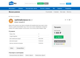 Optimakorpus.ru thumbnail