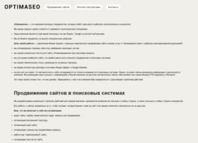Optimaseo.ru thumbnail