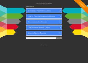 Optimizare-site.eu thumbnail