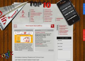 Optimizoff.ru thumbnail