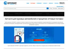 Optipart.ru thumbnail