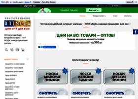 Optmoda.com.ua thumbnail