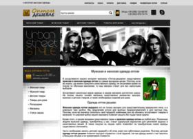 Optom-deshevle.com.ua thumbnail