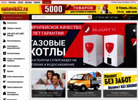 Optovik62.ru thumbnail