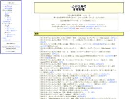 Opus61.ddo.jp thumbnail