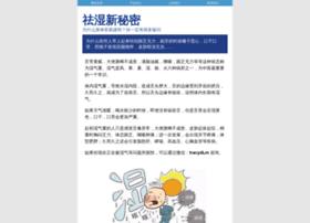 Oqn.cn thumbnail