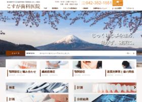 Oralhealth.jp thumbnail