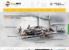 Orange-auto.com.ua thumbnail