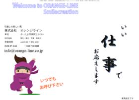Orange-line.co.jp thumbnail