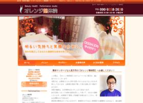 Orange-seitai111.net thumbnail
