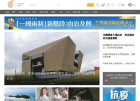 Orangenews.hk thumbnail