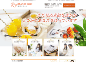 Orangerose.jp thumbnail