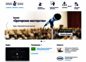 Orator.biz thumbnail