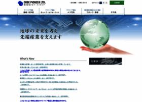 Orbe-pioneer.jp thumbnail