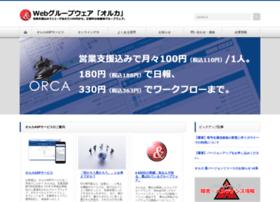 Orcasoft.co.jp thumbnail