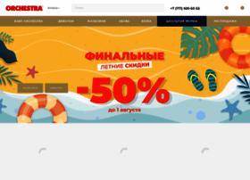 Orchestra.kz thumbnail