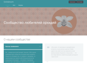 Orchidroom.ru thumbnail