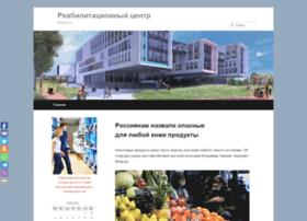 Orcpnz.ru thumbnail