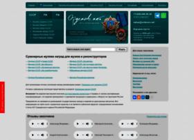 Ordenov.net thumbnail