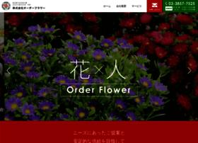 Order-flower.co.jp thumbnail
